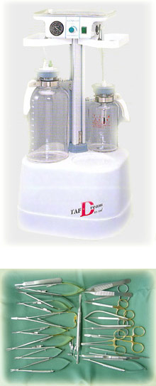 Suction Unit  外科用オペ器具